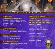 PASQUA DELLA MADONNA -CATTEDRALE DI CAGLIARI – 14-19 AGOSTO