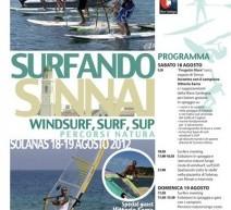 SURFANDO SINNAI – SPIAGGIA DI SOLANAS – 18-19 AGOSTO