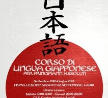 JAPANESE LANGUAGE COURSE FOR ABSOLUTE BEGINNERS – CAGLIARI – FROM SATURDAY SEPTEMBER 22