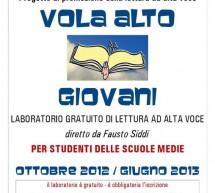 VOLA ALTO – LABORATORIO DI LETTURA A VOCE ALTA – CAGLIARI – MEM – OTTOBRE 2012- GIUGNO 2013
