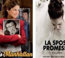 CINEMA GREENWICH D'ESSAI – CAGLIARI – PROGRAMMAZIONE 15-21 NOVEMBRE