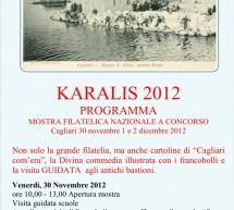 KARALIS 2012 – CITADEL OF MUSEUMS – CAGLIARI – NOVEMBER 30 TO DECEMBER 2