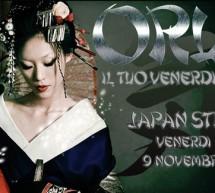 JAPAN PARTY – ORUS CAFE' – CAGLIARI -VENERDI 9 NOVEMBRE