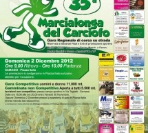 35th EDITION MARCIALONGA – SAMASSI -SUNDAY DECEMBER 2