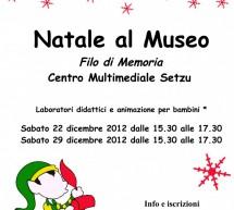 <!--:it-->NATALE AL MUSEO – SETZU – SABATO 29 DICEMBRE<!--:--><!--:en-->CHRISTMAS IN THE MUSEUM – SETZU – SATURDAY DECEMBER 29<!--:-->