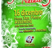 <!--:it-->MAGIE DI NATALE – ASSEMINI – DOMENICA 16 DICEMBRE<!--:--><!--:en-->MAGIC CHRISTMAS – ASSEMINI – SUNDAY DECEMBER 16<!--:-->