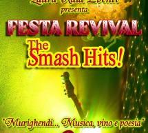<!--:it-->MURIGHENDI ….MUSICA,VINO,POESIA – FESTA REVIVAL- CONVENTO SAN GIUSEPPE – CAGLIARI – SABATO 26 GENNAIO<!--:--><!--:en-->MURIGHENDI…MUSIC,WINE,POETRY – REVIVAL FESTIAL – CONVENTO SAN GIUSEPPE – CAGLIARI – SATURDAY JANUARY 26<!--:-->