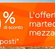 <!--:it-->VOLI EASYJET SCONTO 20% PER VOLI DA FEBBRAIO A LUGLIO – PROMOZIONE VALIDA FINO A MARTEDI 8 GENNAIO<!--:--><!--:en-->FLIGHTS EASYJET 20% DISCOUNT FOR FLIGHTS FROM FEBRUARY TO JULY – PROMOTION VALID UNTIL TUESDAY JANUARY 8<!--:-->