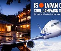 <!--:it-->VINCI UN VIAGGIO IN GIAPPONE !<!--:--><!--:en-->WIN A TRIP IN JAPAN !<!--:-->