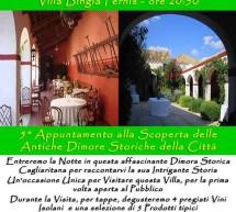 <!--:it-->VINO IN VILLA – BINGIA PERNIS – CAGLIARI – VENERDI 28 GIUGNO 2013<!--:--><!--:en-->WINE IN VILLA – BINGIA PERNIS – CAGLIARI – FRIDAY JUNE 28th<!--:-->