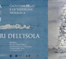 <!--:it-->SULLA GIARA PER L'ISOLA DELLE TORRI – DOMENICA 27 APRILE 2014<!--:--><!--:en-->GIARA ON TO THE ISLAND OF THE TOWERS – SUNDAY APRIL 27,2014<!--:-->