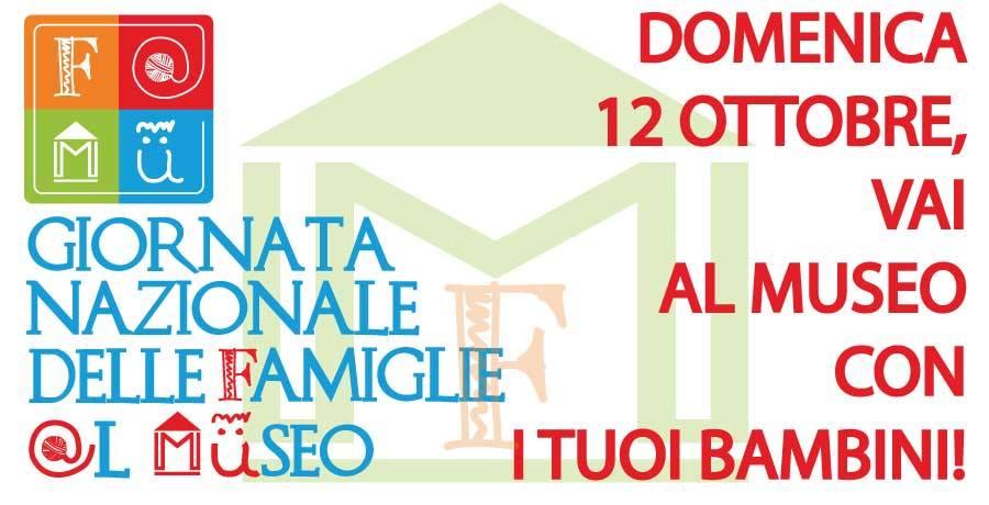 Famiglie al museo, 12 ottobre porte aperte a Fara in Sabina