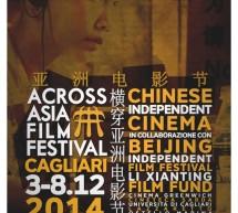 ACROSS ASIA FILM FESTIVAL 2014 – GREENWICH D'ESSAI – 3-8 DICEMBRE 2014