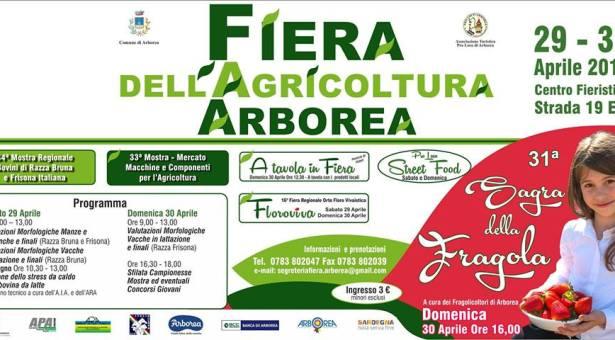 FIERA DELL'AGRICOLTURA & SAGRA DELLA FRAGOLA – ARBOREA – 29-30 APRILE 2017