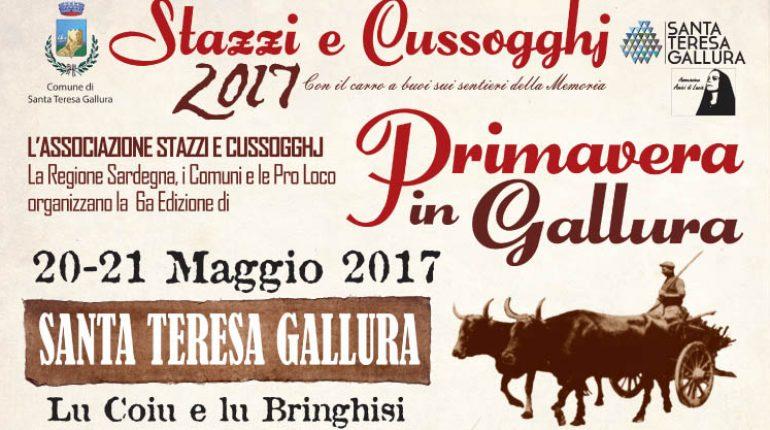 stazzi-e-cussogghj-santa-teresa-gallura-manifesto-2017-770x430