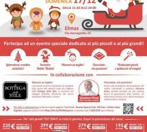 CHRISTMAS KIDS PARTY – NUOVA SPECIAL CAR  – CAGLIARI – DOMENICA 17 DICEMBRE 2017