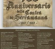 400° ANNIVERSARIO DELLA CONTEA DI SERRAMANNA – 6-7-8 DICEMBRE 2017