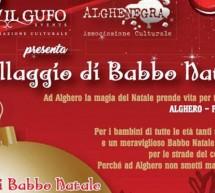 IL VILLAGGIO DI BABBO NATALE – ALGHERO- 8-9-10 DICEMBRE 2017
