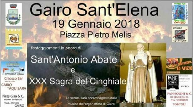 FUOCHI DI SANT'ANTONIO E SAGRA DEL CINGHIALE- GAIRO – VENERDI 19 GENNAIO 2018