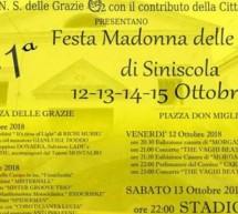 FESTA MADONNA DELLE GRAZIE – SINISCOLA – 12-15 OTTOBRE 2018