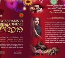 CAPODANNO CINESE – EX MANIFATTURA TABACCHI – CAGLIARI – 2-6 FEBBRAIO 2019