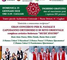 GRAN CONCERTO PER IL NATALE E CAPODANNO ORTODOSSO – CAGLIARI – DOMENICA 13 GENNAIO 2019