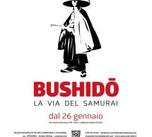 BUSHIDO – LA VIA DEI SAMURAI – SA CORONA ARRUBIA – LUNAMATRONA -26 GENNAIO – 21 LUGLIO 2019