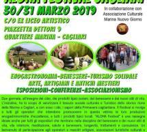 ALOHA FESTIVAL -EX ART – CAGLIARI – 30-31 MARZO 2019
