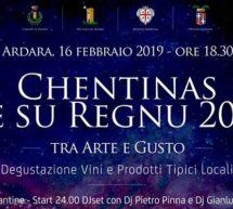 CHENTINAS DE SU REGNU – ARDARA – SABATO 16 FEBBRAIO 2019