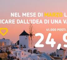 41000 POSTI A PARTIRE DA 24,99 € CON VUELING – SOLO FINO A GIOVEDI 7 FEBBRAIO 2019