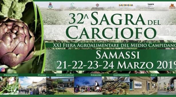 SAGRA DEL CARCIOFO – SAMASSI – 21-22-23-24 MARZO 2019