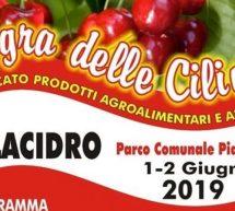 SAGRA DELLE CILIEGIE – VILLACIDRO – 1-2 GIUGNO 2019