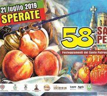 SAGRA DELLE PESCHE – SAN SPERATE – 17-21 LUGLIO 2019