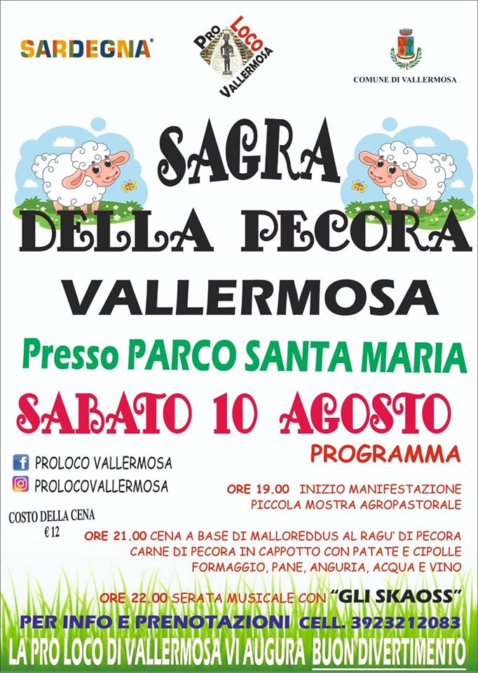 SAGRA PECORA VALLERMOSA
