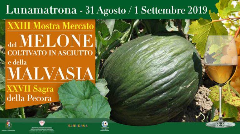 sagra-melone-lunamatrona-manifesto-2019-770x430