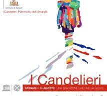 I CANDELIERI – SASSARI – MERCOLEDI 14 AGOSTO 2019