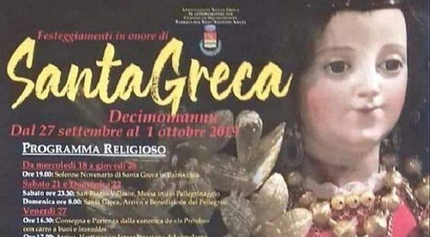FESTA DI SANTA GRECA – DECIMOMANNU – 27 SETTEMBRE- 1 OTTOBRE 2019