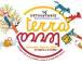 14° FESTIVAL TUTTESTORIE – CAGLIARI – 10-15 OTTOBRE 2019