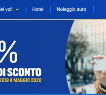 25% SCONTO SUI VOLI RYANAIR
