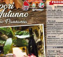 SAPORI D'AUTUNNO – TEMPIO – 31 OTTOBRE- 2 NOVEMBRE 2019