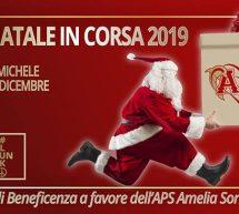 BABBI NATALE IN CORSA – CAGLIARI – DOMENICA 22 DICEMBRE 2019