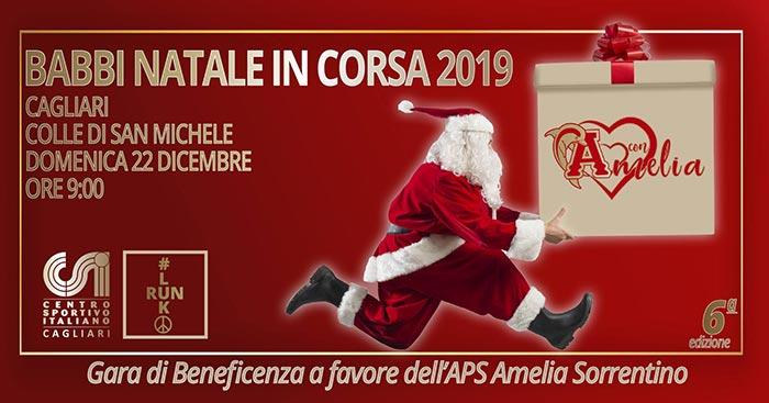 babbi_natale_corsa_2019