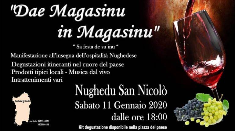 dae_magasinu_in_magasinu_nughedu_manifesto_2020-770x430