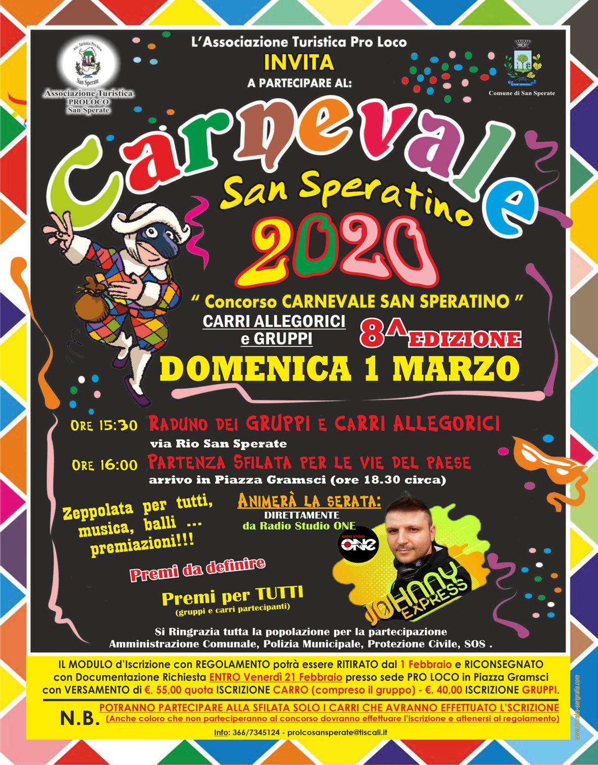 Locandina Carnevale San Sperate 2020