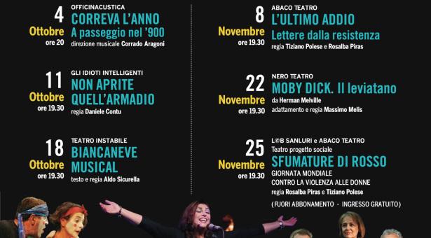 STAGIONE TRAMONTANA 2020 – TEATRO DI SANLURI – 4 OTTOBRE – 25 NOVEMBRE 2020