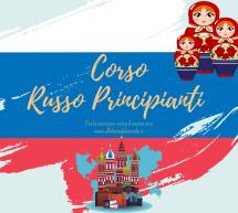CORSO DI RUSSO ON LINE PER PRINCIPIANTI