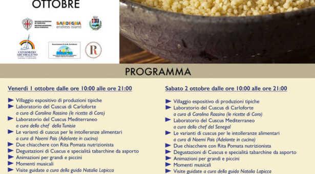 FESTIVAL DEL CASCA' – CARLOFORTE -1-2-3 OTTOBRE 2021