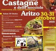 SAGRA DELLE CASTAGNE E DELLE NOCCIOLE – ARITZO – 30-31 OTTOBRE 2021